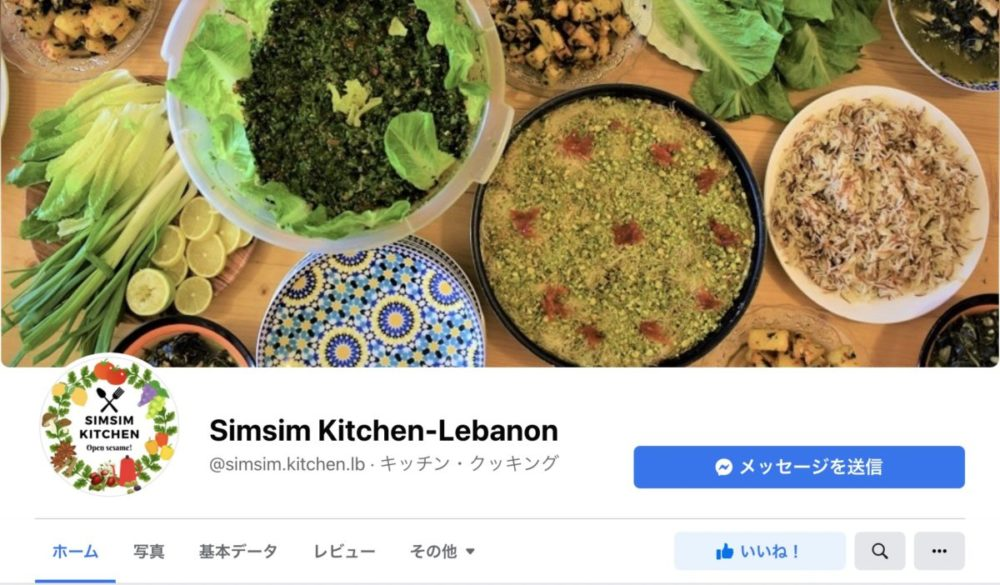 Sim Sim KitchenのFacebookページ