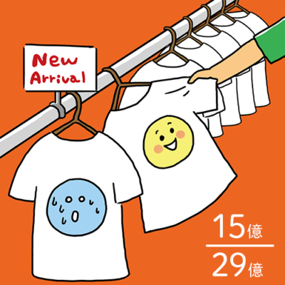29億着作られて15億着が売れ残る日本のアパレル業界