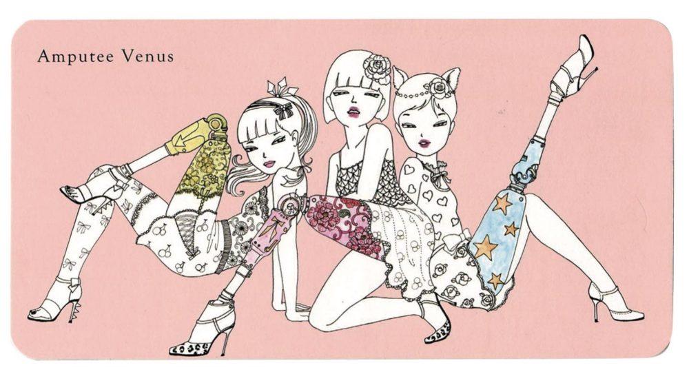 須川さんが描く義足の女の子2