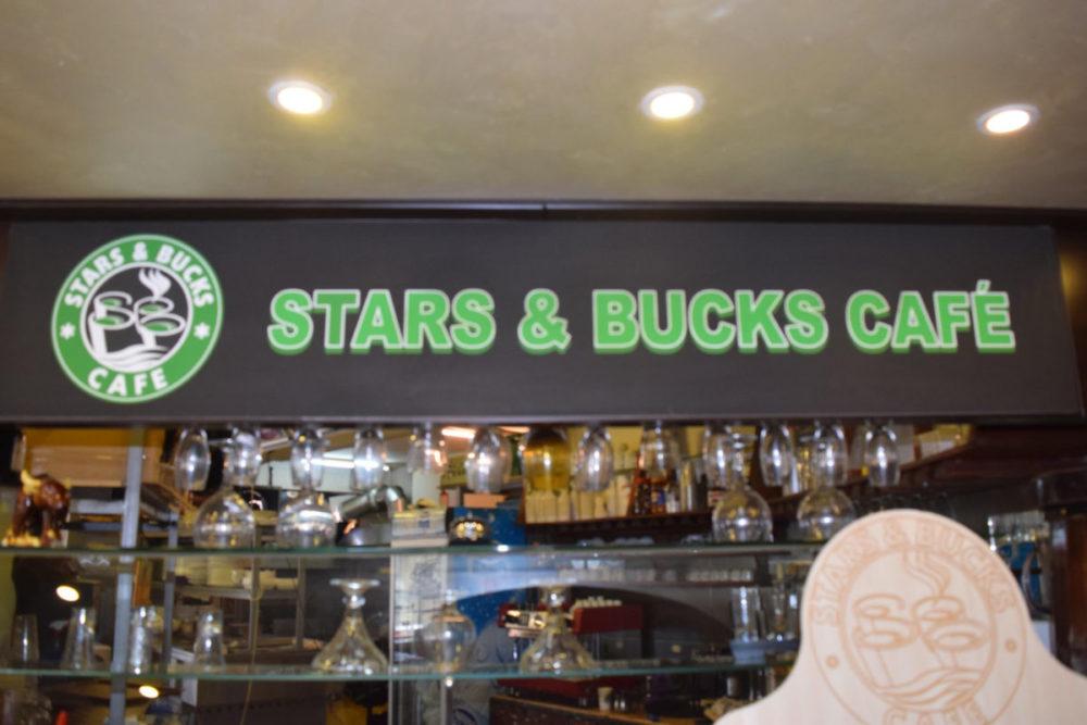 スタバのパクリ店