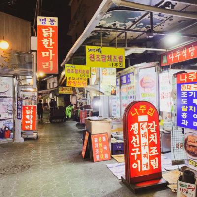 日韓関係が最悪な中言ってきた韓国旅行