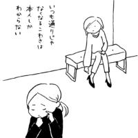 """""""おうち育ち""""な我が家の事情 vol.10 8歳で診断された分離不安障害って何?"""