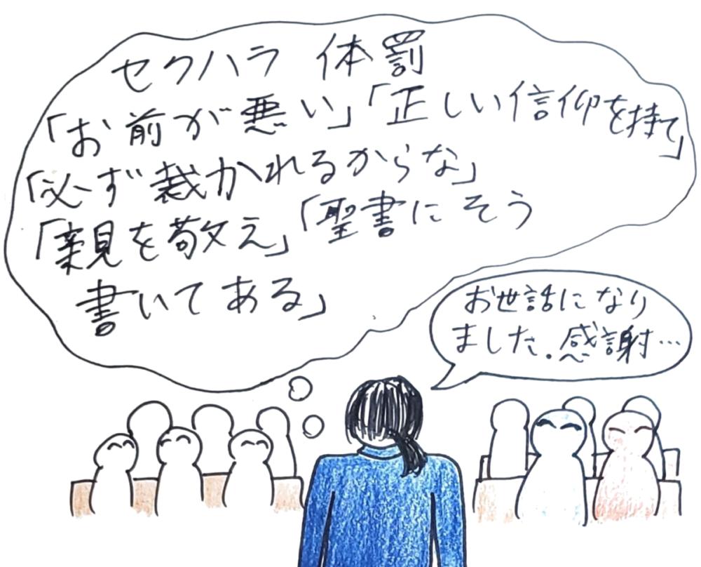 遠山公子イラスト02