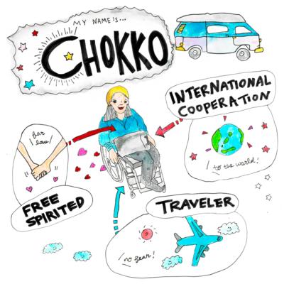 不便な世界を自由に旅する。国際ボランティアにたずさわる車いすユーザー・チョッコさんのお話。
