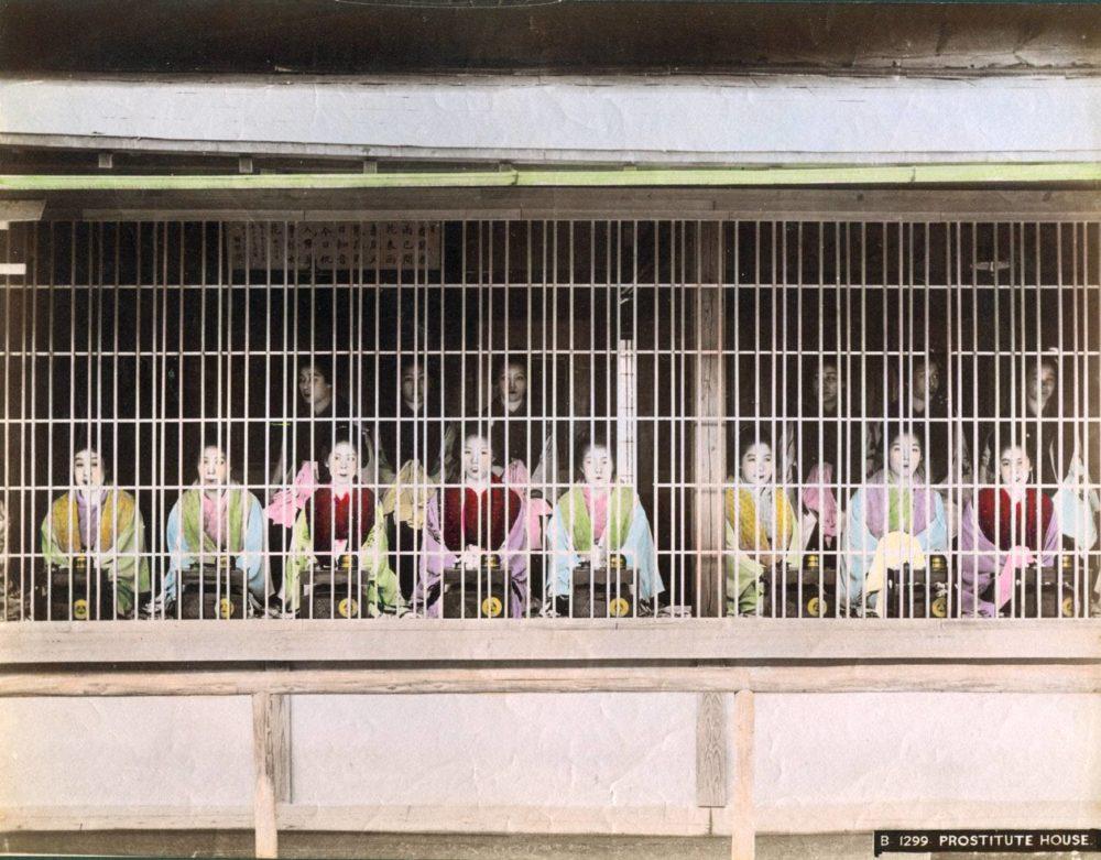 福田さんが最初に見て、その後深く勉強するキッカケとなった吉原遊廓の写真